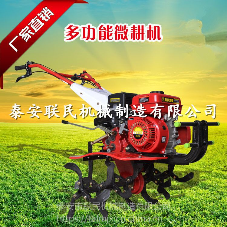 联民供应 多功能微耕机 葡萄园翻耕犁地机