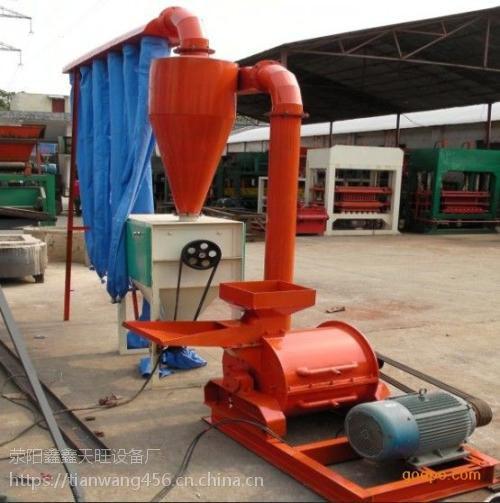 华阴天旺900型木炭塑料粉机组开机流程