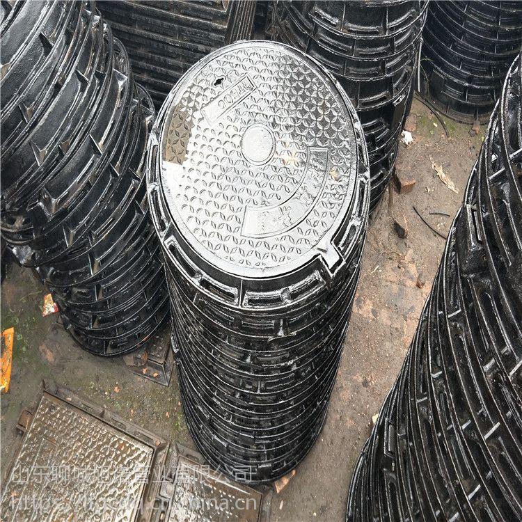 球墨铸铁井盖 山东球墨铸铁厂家 铸铁井盖 雨水井盖