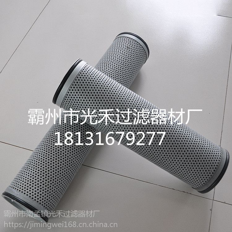 优质425836大象泵车液压油滤芯