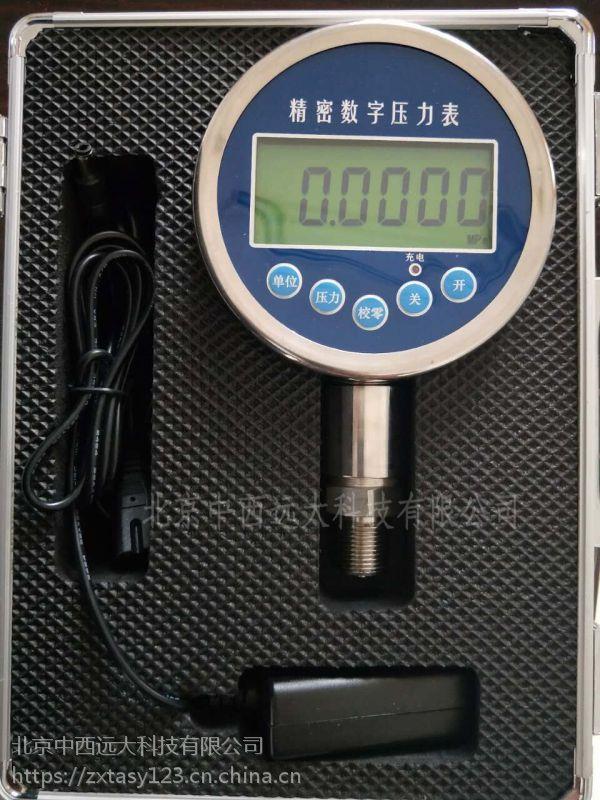 中西特价精密数字压力计/精密压力表(:-0.1MPa~0~60MPa该范围可任选量程)不锈钢)