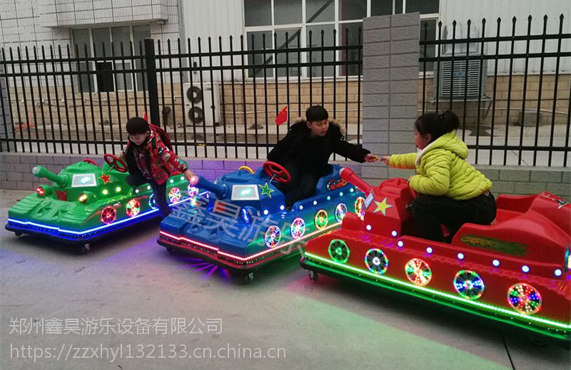 儿童坦克碰碰车 广场彩灯玩具车 亲子炫酷遥控对战车