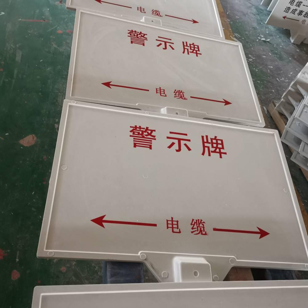 四川阆中玻璃钢警示牌1000*600*2400润飞单立柱警示牌适用于电力燃气安全警示牌