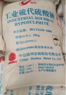 大苏打与小苏打有什么区别 工业级大苏打济宁总代