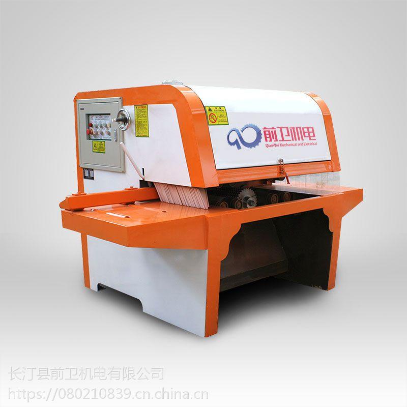 方木多片锯设备生产厂家简单好用好质量前卫品牌木工锯机