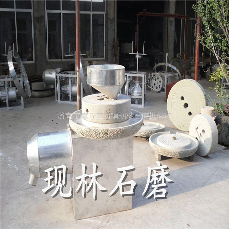 80半自动面粉磨全自动风机式面粉磨绞龙式面粉磨小麦磨面机豆浆石磨香油磨