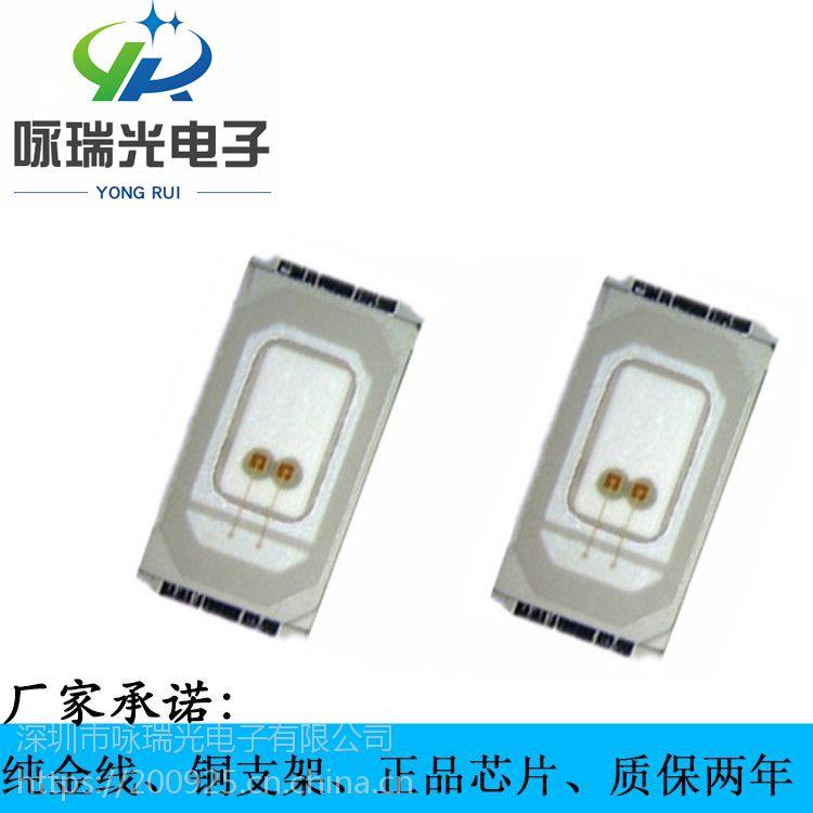 5730植物生长灯LED5730植物红0.2W贴片正品芯片品质保证