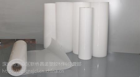 尼龙片材,尼龙薄片,尼龙卷材厂家直销0.3 -0.5- 0.8- 1.0尼龙片