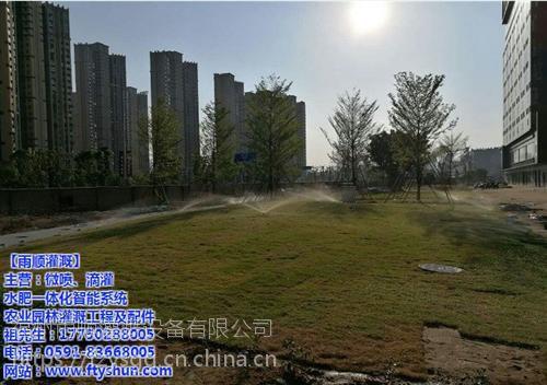 福建雨顺水肥一体化|福建水肥一体化|福建水肥一体化施工