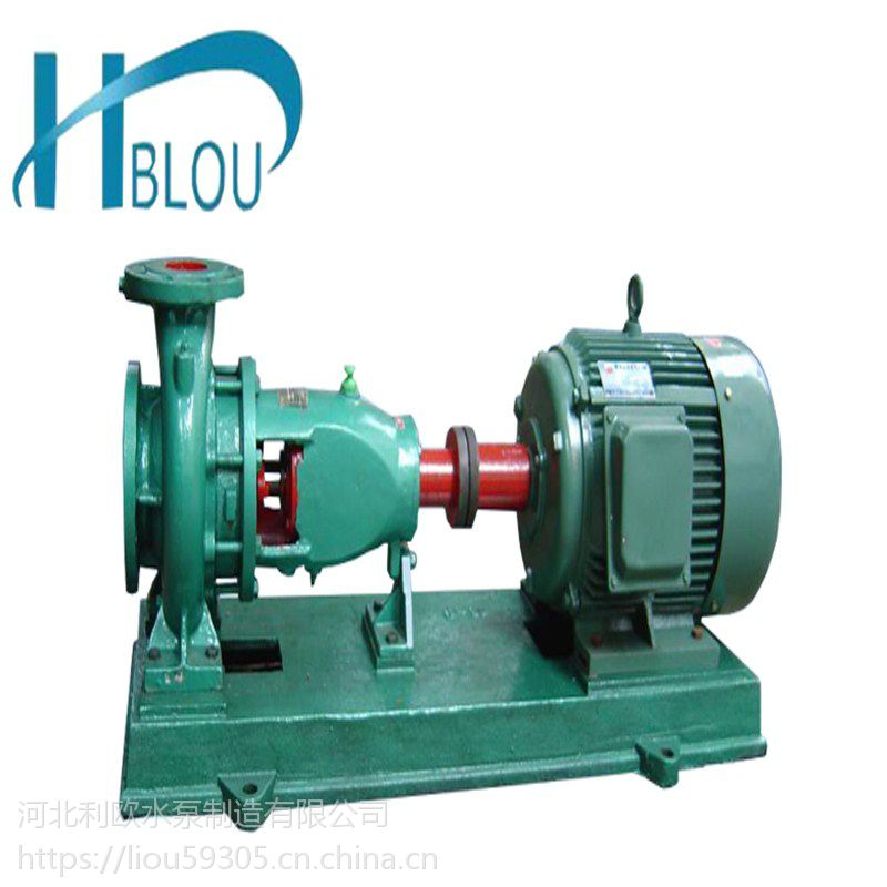 耐高温卧式离心泵IS65-40-315B循环泵增压泵供水泵
