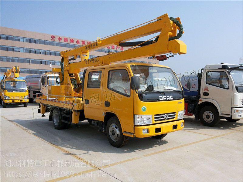 东风12米蓝牌高空作业车14米16米路灯检修车厂家直销现货供应