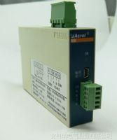 安科瑞WH03-11/HF-J温湿度控制器/加热升温/报警控制