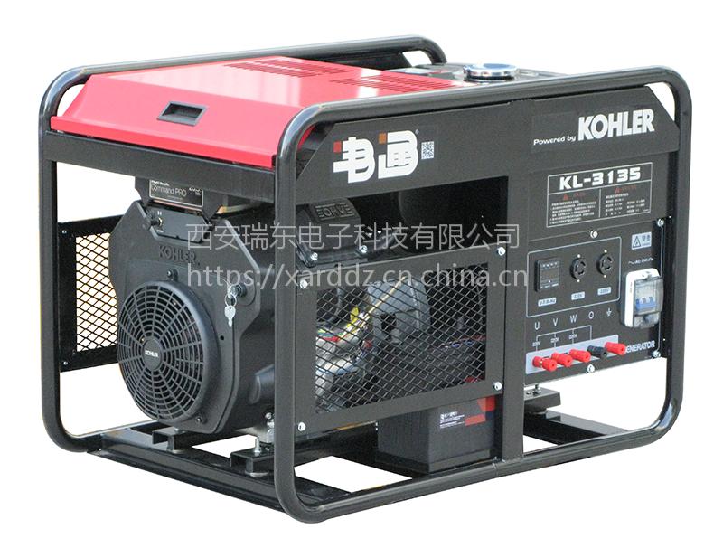 科勒汽油发电机KL-3135型厂家西安总代理商