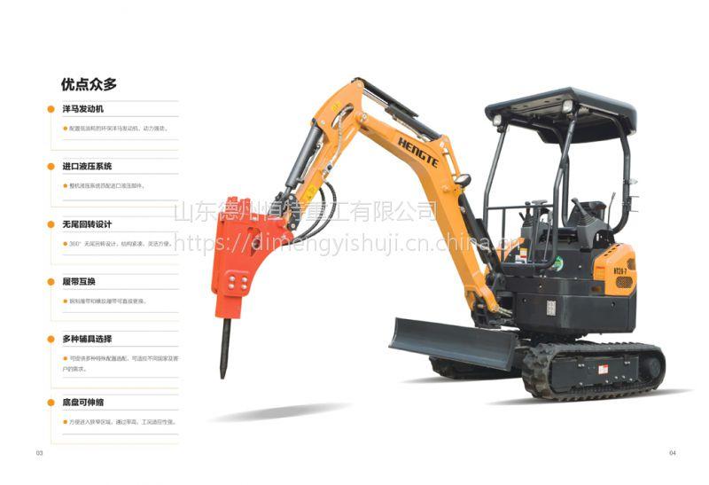 国产微型挖掘机,恒特HT20-7小型挖掘机