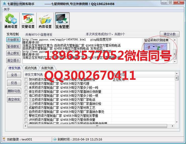 http://himg.china.cn/0/4_471_237622_740_574.jpg