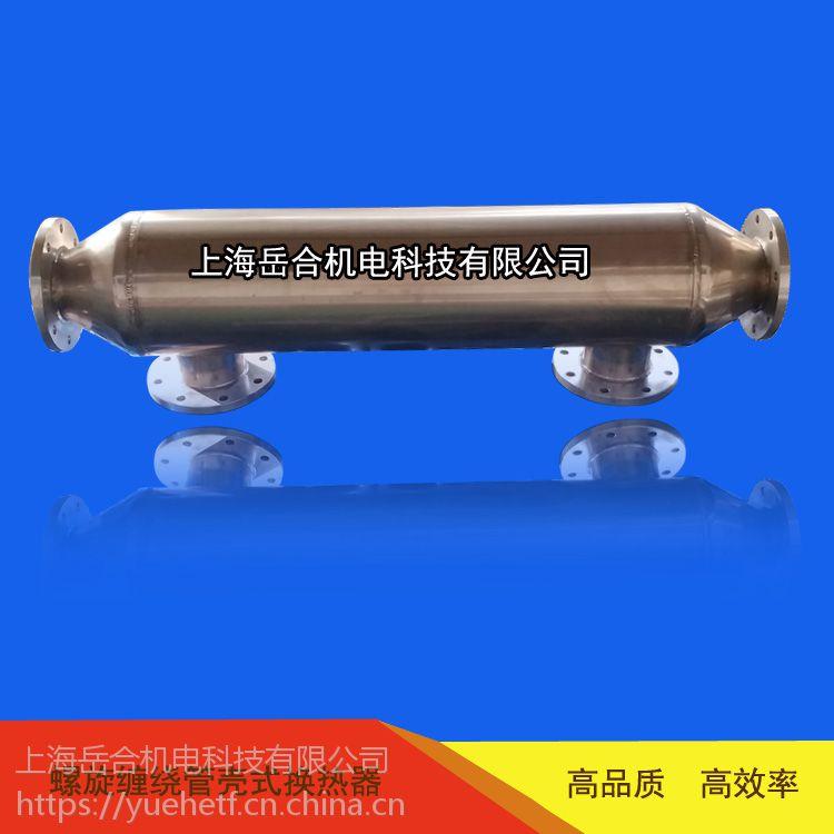 化工有机溶剂冷凝回收利用二级冷凝收集冷却器