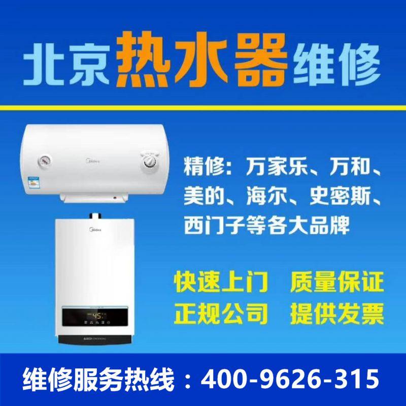 http://himg.china.cn/0/4_471_238402_800_799.jpg