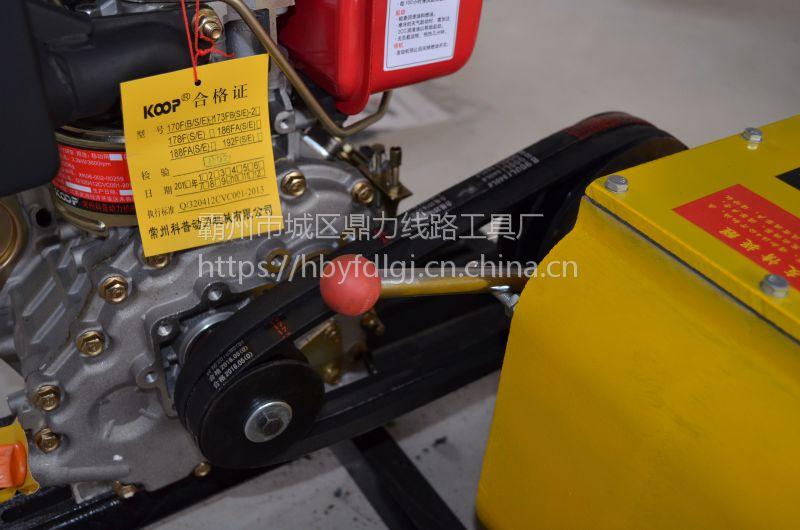汽油绞磨机厂家 电力绞磨机价格 河北鼎力工具