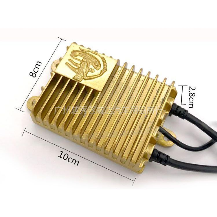 四海顶点55~150W带线可调安定器 氙气灯大功率镇流器 钓鱼灯狩猎疝气灯