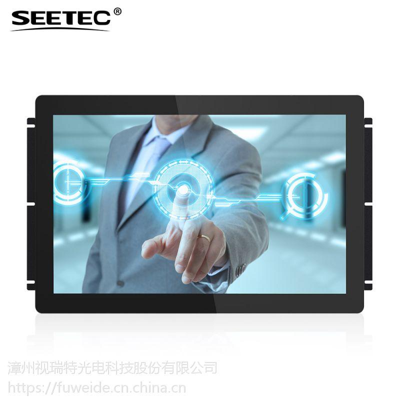 21.5寸 IPS 1920x1080 全高清工控触摸显示器 电容屏10点触摸 PF215-9CT