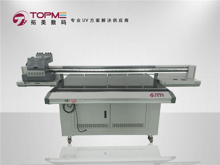 中山UV打印机生产厂家 惟有此曲能解断肠情