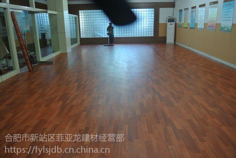 济宁LG塑胶地板1.7毫米摩登地胶