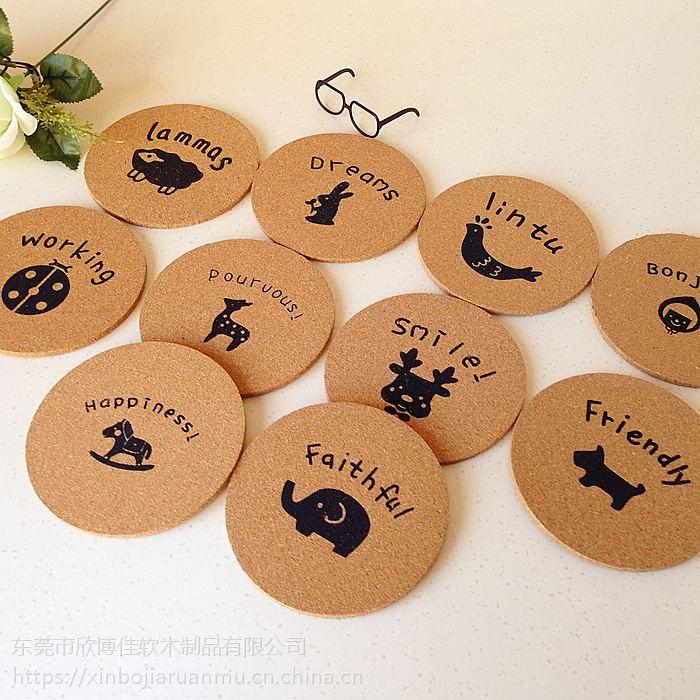 丝印餐厅/酒店软木餐垫(杯垫)创意图案形状可来图打样定制