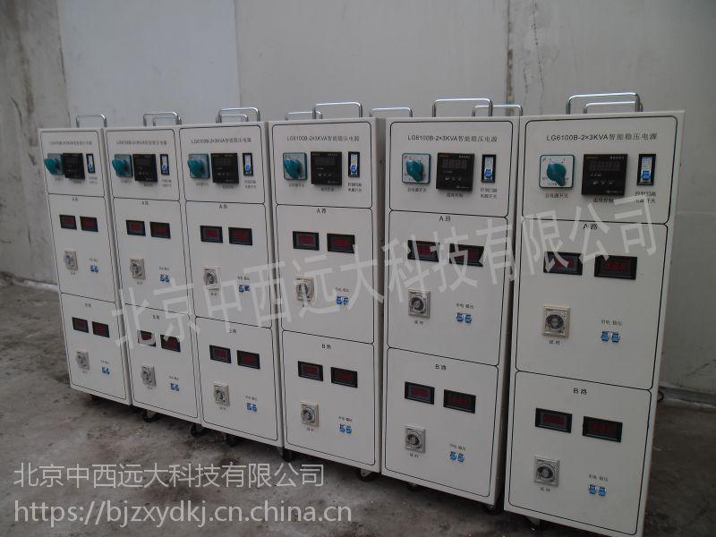 中西(LQS促销)智能电源系统 型号:GK99-LG6100B库号:M284091