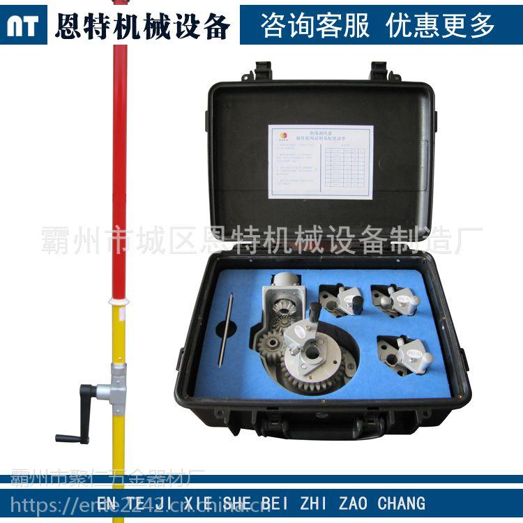 DDX-T绝缘杆式导线剥皮器 10KV带电作业架空导线剥皮器BP-05