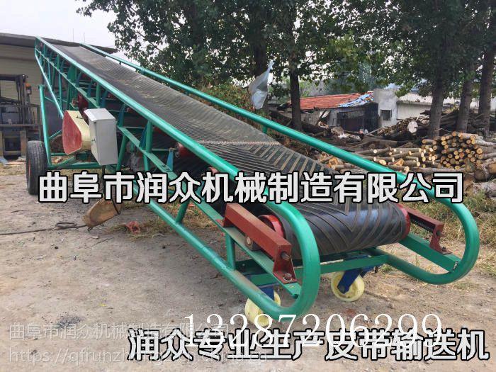 用途广泛的皮带输送机 销售量好的皮带输送机润众