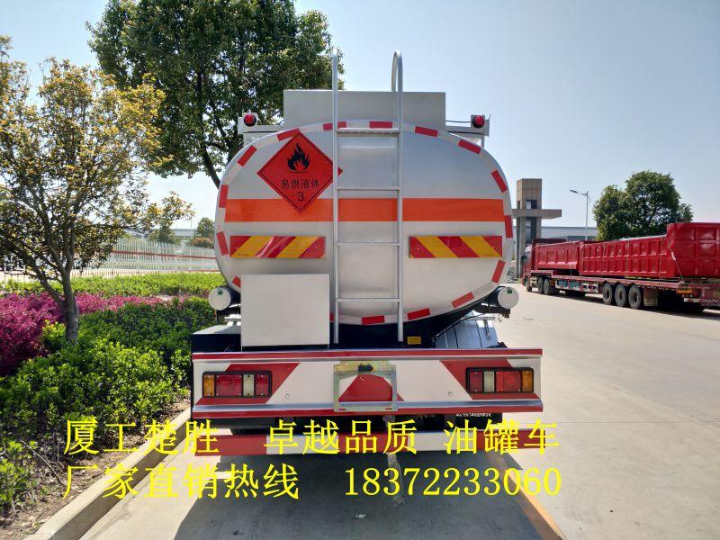 http://himg.china.cn/0/4_472_1012113_800_600.jpg