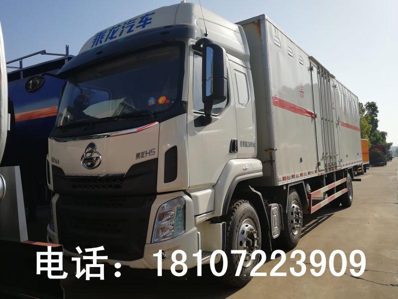 http://himg.china.cn/0/4_472_1014277_800_600.jpg