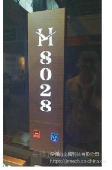 批量供应酒店会所发光电子门牌 LED触摸房号牌 标准86底盒安装