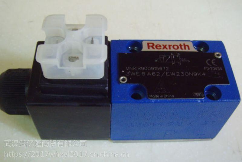 R412011092安沃驰气动R412011092