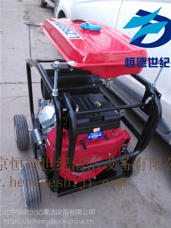 下水管道疏通 进口疏通机 小区管道疏通机 北京恒德世纪HD20/50