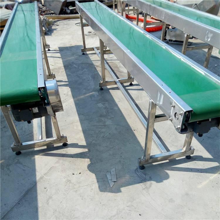 装卸输送机 移动皮带输送机 济宁皮带机厂家