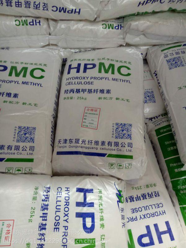 郑州东光羟丙基甲基纤维素厂家直销与工艺