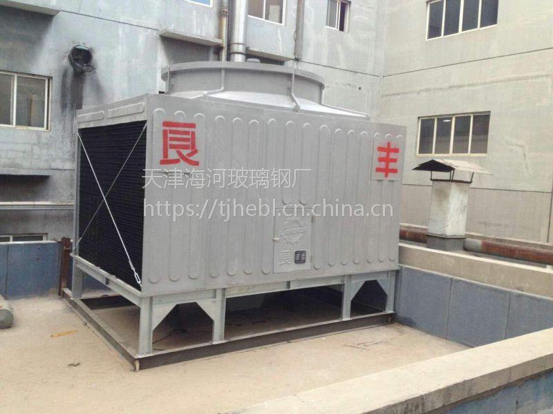 玻璃钢冷却塔价格,玻璃钢冷却塔型号规格-天津良丰制冷设备有限公司