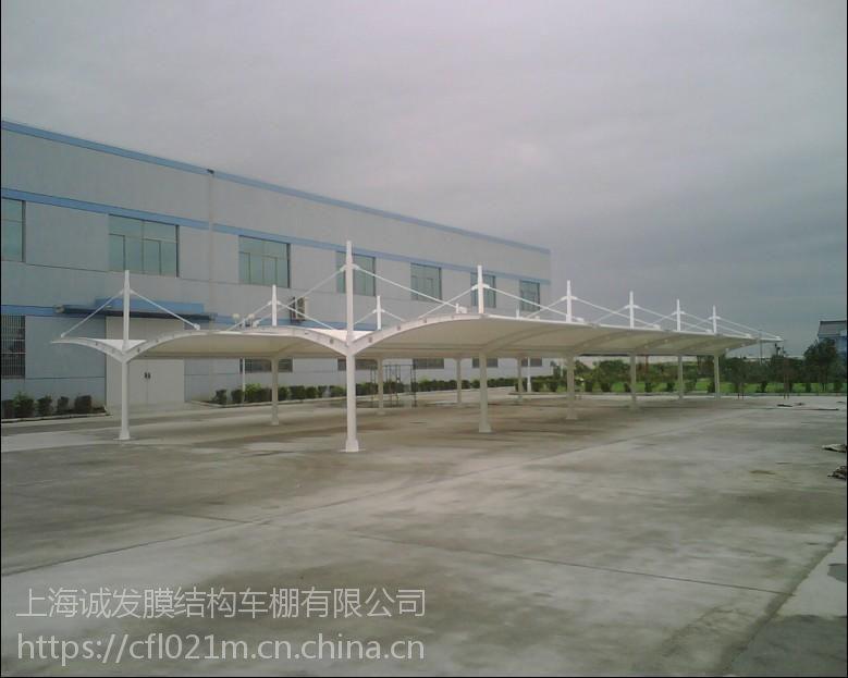 专业生产膜结构停车棚价格 低 膜结构停车棚质量好