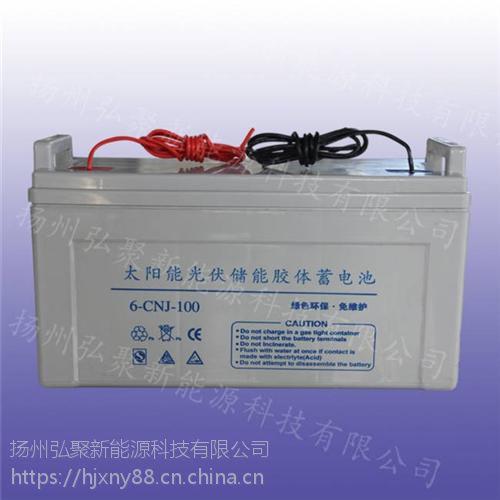 扬州弘聚新能源(图)、锂电池厂商、锂电池