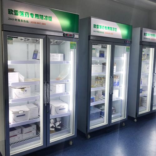 深圳大型药监局用的药品阴凉柜价格多少