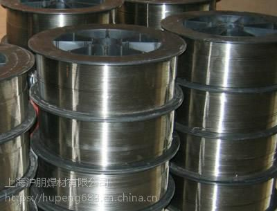 YD337(Q)耐磨焊丝YD337(Q)堆焊焊丝YD337(Q)热锻模焊丝