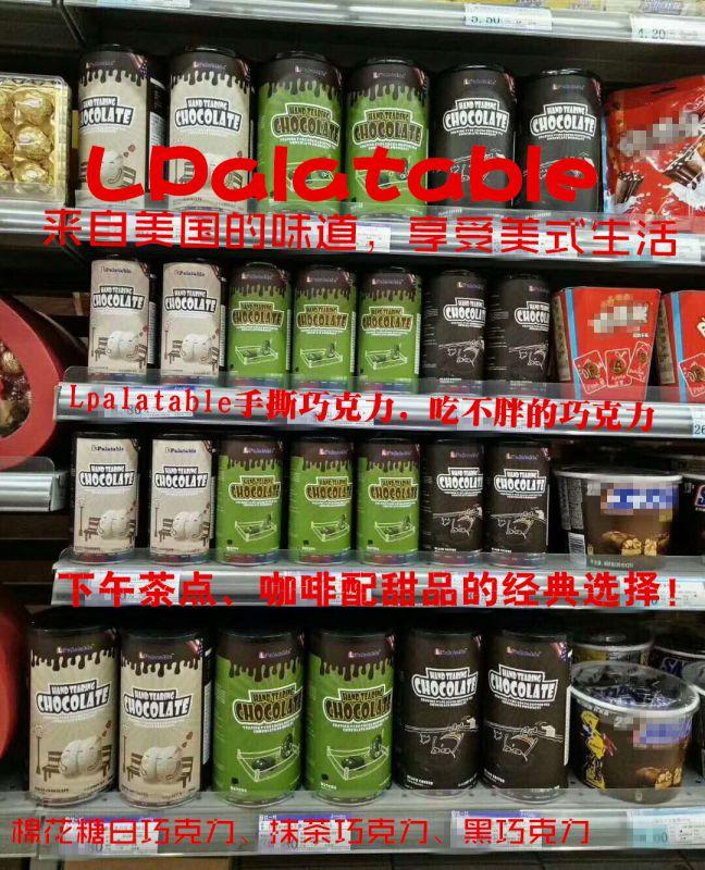 美国LPalatable品牌零食,吃不胖的巧克力
