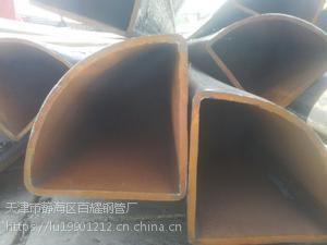 扇形管生产厂家;扇形钢管生产厂家