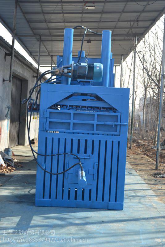秸秆稻草打包机 废料回收长期供应打包机