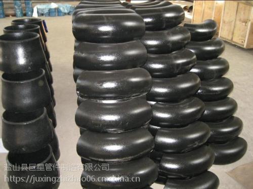 大批量销售各种型号碳钢弯头