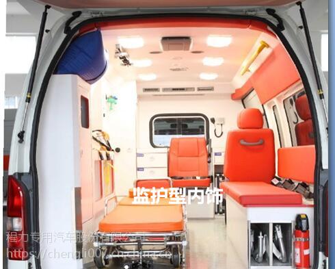 江铃救护车改装厂 福特救护车排名第一