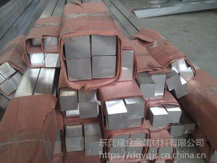 5A05铝合金方棒 抗腐蚀铝合金方棒 低载荷铝合金零件