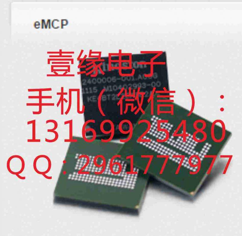 回收KLM8G2FEJA-A002销售AND收购小米手机字库