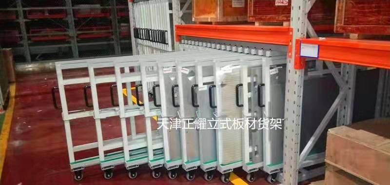 广东板材怎么存放的 加工中心仓储 板材货架定做 抽屉式货架供应商
